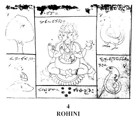 Накшатра Рохини. Иллюстрация из старинной книги по джйотишу.